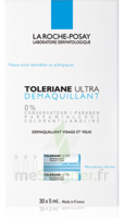 Toleriane Solution démaquillante yeux 2*30 Unidoses/5ml à Genas